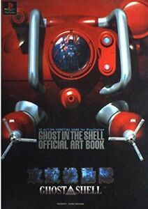 Ghost-In-The-Shell-PS1-Game-Official-Art-Book-Masamune-Shirow
