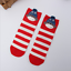 Women-Mens-Socks-Funny-Colorful-Happy-Business-Party-Cotton-Comfortable-Socks thumbnail 33