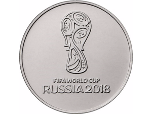 Russia 2016 World Cup 2018  25 Rbl  Rubels UNC