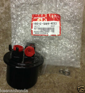 genuine oem honda accord civic delsol fuel filter 16010 sm4 k52 ebay rh ebay com Honda Accord Fuel Relay 2007 Honda Accord Fuel Filter Location