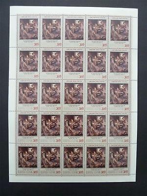 Kunst & Kultur Herzhaft Russia Bogen 1988 Kunst GemÄlde Postfrisch ** Art Complete Sheet Mnh Z2536 Durchsichtig In Sicht Briefmarken