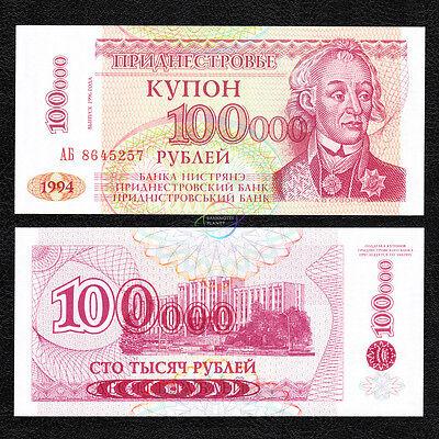 TRANSNISTRIA 200  RUBLEI  1994 P 21  Uncirculated Banknotes