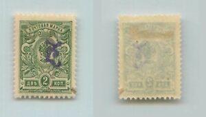Armenia 🇦🇲  1919  SC  62  mint  handstamped - c violet . f7105