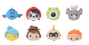 Disney Plush doll TSUM TSUM Reversible Pixar Character 8 type set Japan NEW S