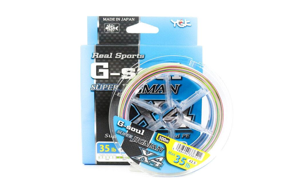 YGK P.E Line G Soul Super Jigman X4 300m P.E 2.5 , 35lb (6521)