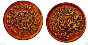 Tibet-Snow-Lion-034-Lion-of-the-Dali-Lama-Coin-Km-19-5-Skar-1918-1922