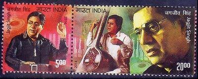 Music Music Instruments India 2014 Se-tenant Pair Jagjit Singh t9n