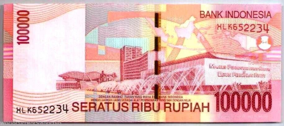 INDONESIA 100000 100,000 x 20 PCS = 2 MILLION LOT RUPIAH SUKARNO HATA UNC NOTE
