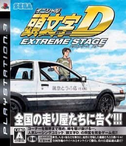 PS3-Initial-D-Extreme-Stage-SEGA-GAMES-PlayStation-3-JAPAN-Ver