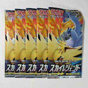 Pokemon-Erweiterungspaket-sm10b-Sky-Legend-Booster-Box-Japanese-30-Booster-Packs
