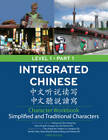 Integrated Chinese, Level 1 Part 1(simplified and traditional) - Character Workbook by Tao-chung Yao, Yuehua Liu (Paperback, 2008)