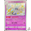 HOLO MINT Shiny Galarian Cursola S 249//190 s4a Pokemon Card Japanese
