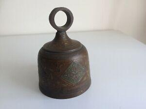 Vintage Brass Floral Bell