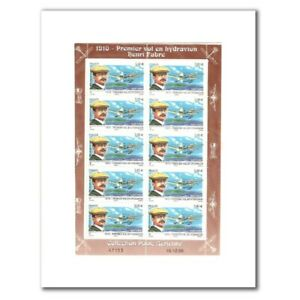 PA-N-73-HYDRAVION-2010-LUXE-COLLECTOR-feuille-de-10-timbres