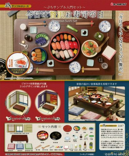 Re-ment SUMPTUOUS SUSHI DINNER SET for dollhouse JAPAN Miniature FOOD
