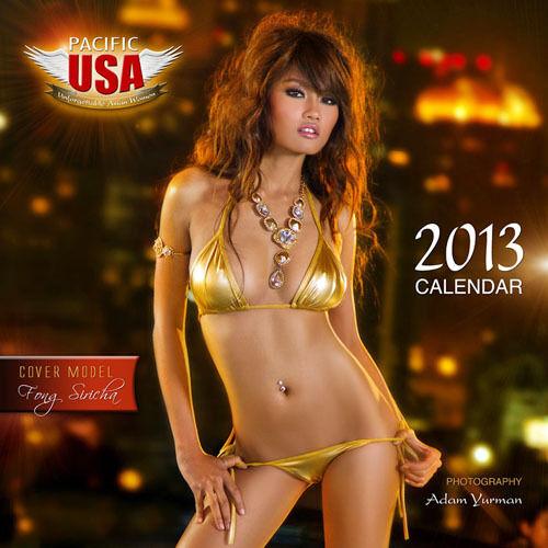 Asian calendar girls