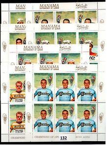 // 6X MANAMA - MNH - SPORTS - CYCLING - FAMOUS PEOPLE