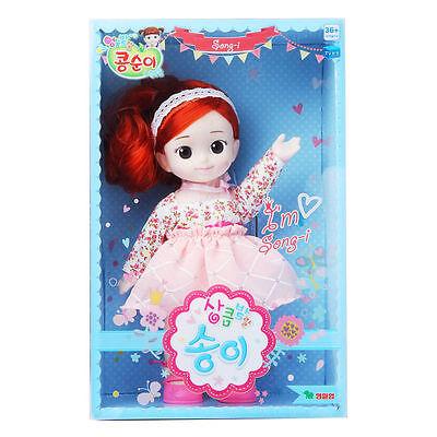 Youngtoys Kongsuni Friend Ballerina Kongsuni animation Character Doll Toy