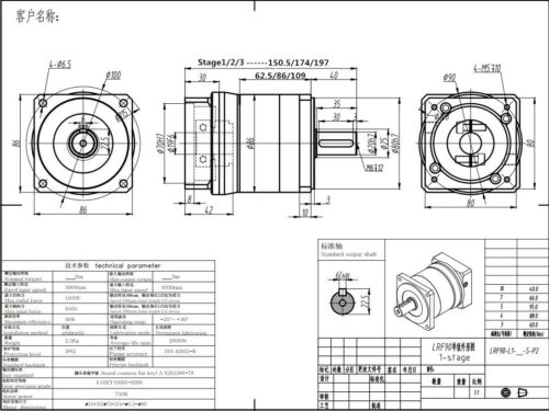 10:1 NEMA32 Precision Gear Planetary Reducer For 80mm Servo Motor Speed Reducer