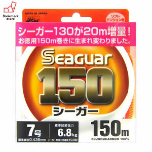 NEW-Kureha-Seaguar-150-6-8kg-150m-7-Clear-0-435mm-Fluorocarbon-Leader-Japan