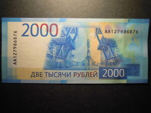 2000 rubles roubles 2017 UNC Series AA ✔ Russia 200