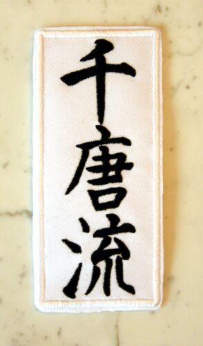 Karate Chito-ryu kanji White IRON ON PATCH Aufnäher Parche brodé patche toppa