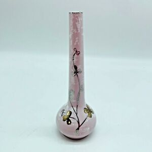 "Soft Pink Hand Painted 7"" Floral Vase Japan"