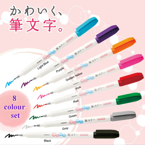 Zebra Soft colour pocket brush pen Funwari Fude colour 8 colour set