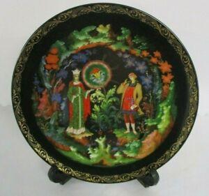 Collectors-Wall-Plate-The-Stone-Flower-Russian-Legends-Vinogradoff-Porcelain