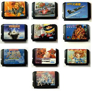 LOT-DE-10-JEUX-pour-SEGA-MEGADRIVE-NTSC-JAP-10x-Japanese-Mega-Drive-Games