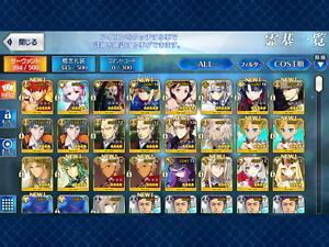 JP-Fate-Grand-Order-FGO-Endgame-Account-Kama-NP2-Muramasa-Space-Ishtar-MHX
