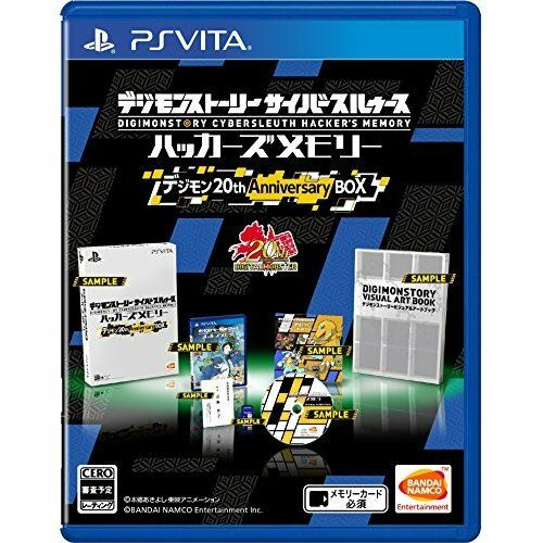 Nouvelle PS VITA Digimon Story Cyber Sul Limited Import Japon