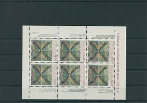 Portugal-1984-Mi-1644-Feuilles-Miniature-Neuf-MNH-Plus-Boutique