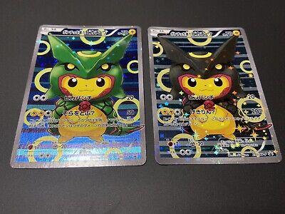 Pokemon Card Game Sword /& Shield Coin set of 10 Gashapon Japan Pikachu Zacian