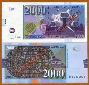 Macedonia-2000-Denari-2013-Private-Issue-Specimen-for-official-competition-UNC