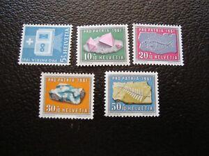 Switzerland-Stamp-Yvert-Tellier-N-677-A-681-N-MNH-COL1-A