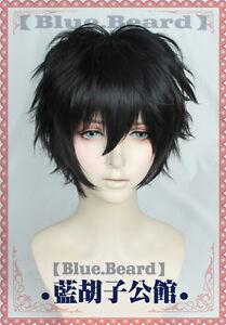 P5-Persona-5-Kurusu-Akira-Joker-Game-Costume-Cosplay-Wig-Free-Track-Cap