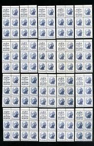 USA TIMBRES Nº 1213 A F-Très beau lot de 20 Slogan 2 ORIGINAL GUM jamais charnière Scott valeur 320.00 $