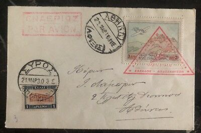 1930 Aghna Griechenland First Flight Abdeckung Ffc Zu Aduiran Heller Glanz Briefmarken Europa