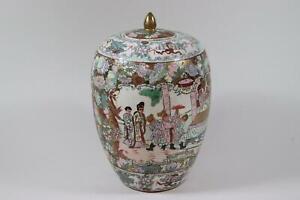 Grosse-chinesische-Deckelvase-Vase-Porzellan-handbemalt-China-RK194