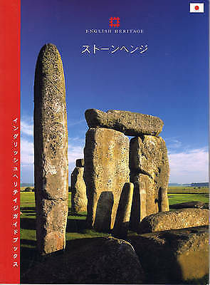 English Heritage 2006 Members' & Visitors' Handbook, Richards, Julian, Very Good