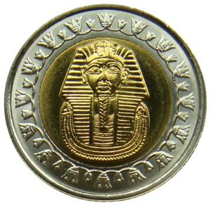 (b68) - Ägypten Egypt - 1 Pound 2005-2007 - Tutanchamun Tutankhamun - Unc - Km#