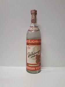 vodka Stolichnaya Russian Vodka 76 cl 40% vol - Italia - vodka Stolichnaya Russian Vodka 76 cl 40% vol - Italia