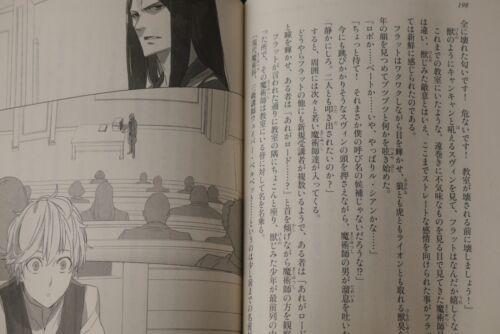 JAPAN Ryougo Narita novel LOT Durarara!! Artist Fate//strange Fake vol.1~4 Set