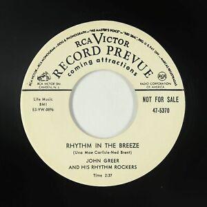R-amp-B-Jump-Blues-45-John-Greer-Rhythm-In-The-Breeze-RCA-Victor-mp3