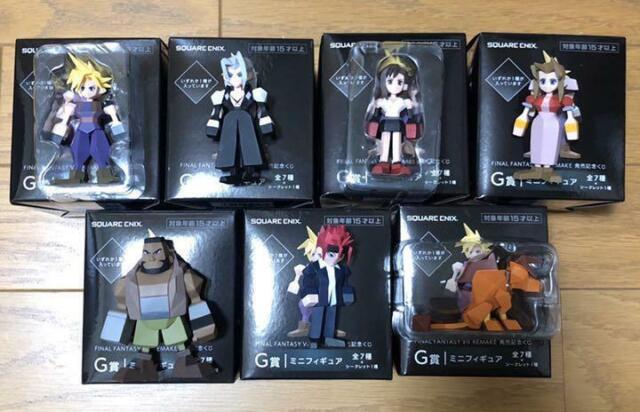 Final Fantasy VII FF7R remake cloud mini figure G Award Ichiban kuji Limited