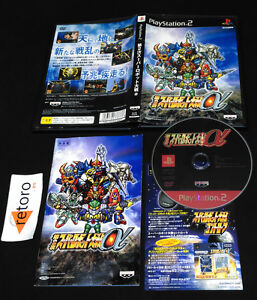 SUPER-ROBOT-TAISEN-WARS-ALPHA-PSony-PS2-PLAYSTATION2-Play-Station-2-JAP