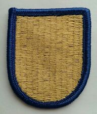 US Army Special Forces & Airborne Beret Flash Insignia. QM Rigger School.