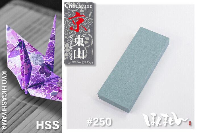 KYO Higashiyama  Pierre à aiguiser en céramique  250 pour HSS & AOGAMI Super affûtage