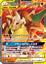 Tarjeta-De-Pokemon-Japones-Charizard-amp-Braixen-Gx-RR-008-064-SM11a-Holo-Menta miniatura 1
